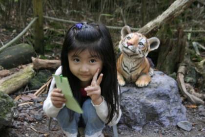 safari0025.JPG